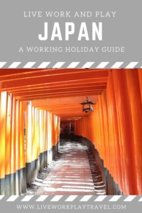 Pinterest Pin Walk Through A Shinto Shrine On A Working Holiday In Japan