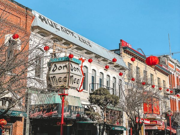 Chinatown In Victoria In Canada Like Most Chinatowns Has Is Full Of The Hustle And Bustle Of Cars And People Stopping At The Chinese Stores For Produce And Great Chinese Meals Including Don Lee Restaurant.