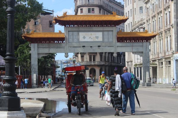 Chinatowns Around The World Often Have A Large Gateway To Enter The Area, As Does Chinatown In Havana In Cuba.