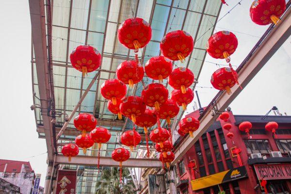 Chinatown Kuala Lumpur Has Many Chinese Red Lanterns Hanging From Structures like Many Chinatowns Around The World.