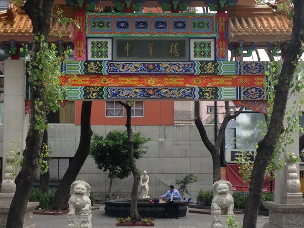 Chinatown Mexico City Like Many Chinatowns From Around The World Have Images Of Dragons On Walls And As Statues.