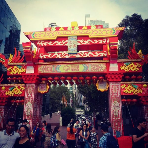 Chinatowns Around The World Often Have A Large Elaborate Gateway To Enter The Area, As Does Chinatown In Sydney, Australia.