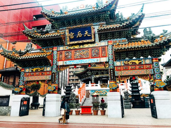 Chinatowns Around The World Often Have A Large Elaborate Gateway To Enter The Area, As Does Chinatown In Yokohama, Japan.